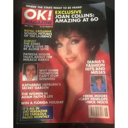 OK Magazine - 1993 05/93 Joan Collins
