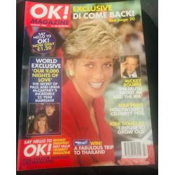 OK Magazine - 1994 08/94 Princess Diana